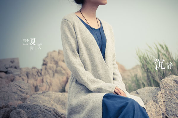 taobao-recommended-store-jp7